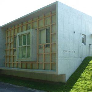 小規模多機能ホーム